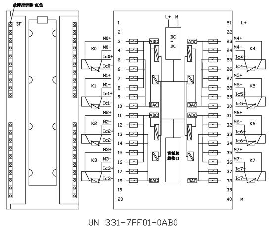 四线制热电阻接线图热电阻温控表接线图pt100热电阻